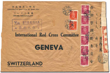 Hong Kong Red Cross Envelope