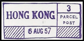 Hong Kong Parcel Post Cancel