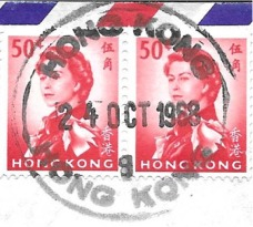 Large rubber Hong Kong handstamp