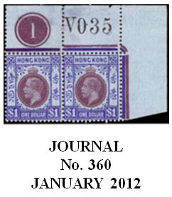 January 2012 number 360