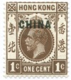 Hong Kong China Overprints