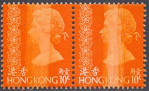 Hong Kong Stamp Errors