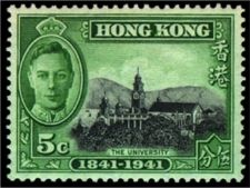 Hong Kong 1941 Centenary 5c Stamp