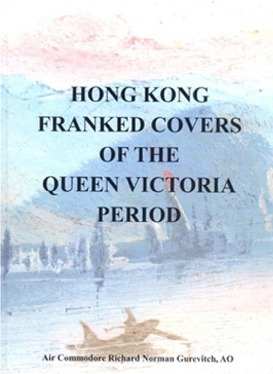 Hong Kong Franked Covers of the Queen Victoria Period